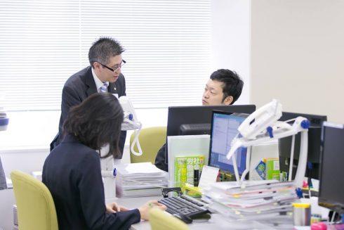 社会保険労務士法人 渡辺事務所