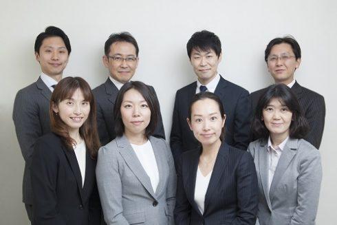 イヨタ社会保険労務士事務所